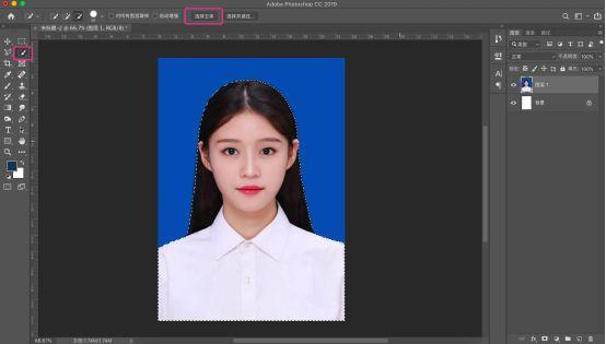 How to Make Your Own ID Picture